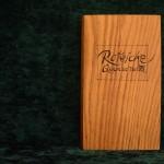 Eiche Roteiche Holzbuch